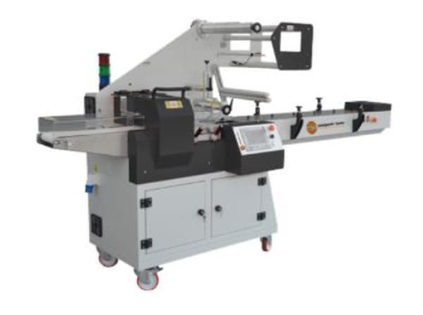 industrial packaging machines flow pack